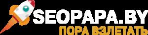 логотип seopapa сеопапа