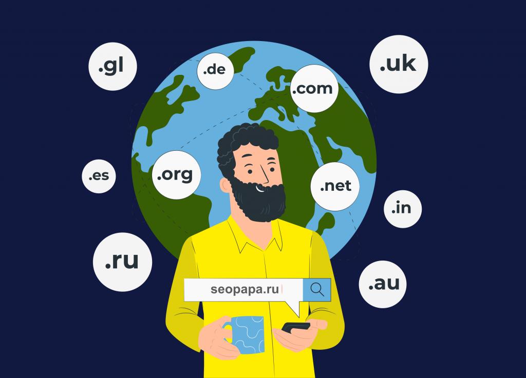 как проверить историю домена картинка