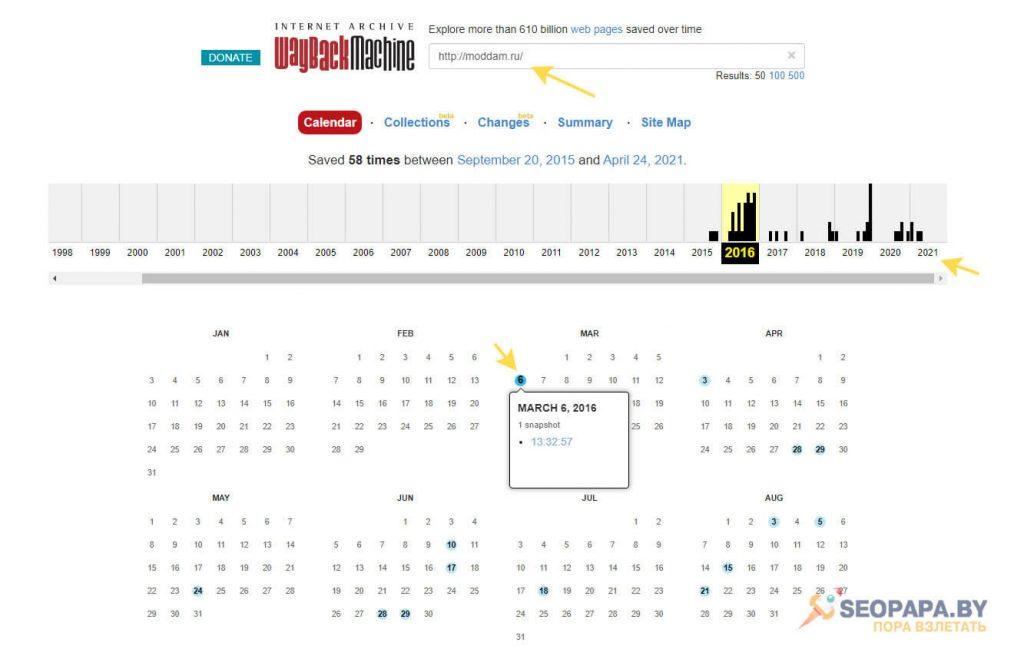 web arhive история домена фото